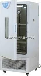 上海一恒 生化培養箱 液晶