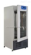 HG18-XYL-150血液冷藏箱