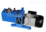 HG08-BX-0.5旋片式真空泵