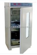 HG25-MJX-250B-Z霉菌培养箱(微电脑)