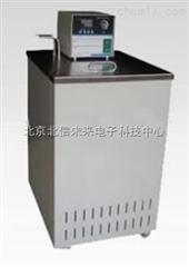HG22-DC-0506低温恒温水槽