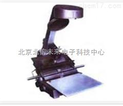 JC15-8W(TC-8W)光谱投影仪