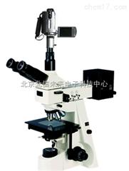 HG13-BM-53XB正置金相显微镜