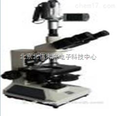 HG13-BM-PH相衬显微镜