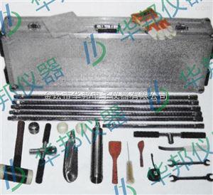 HB0306土壤重金属分析采样器