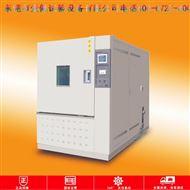 AP-HX東莞愛佩非線性快速溫變試驗箱