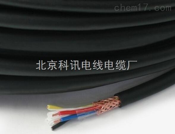 电子仪表 电线电缆 北京科讯电线电缆厂