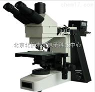 HG13-BM-SG12BD高级明暗场透反射显微镜