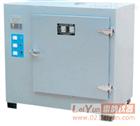 远红外高温干燥箱-热处理必备高温干燥箱-8401-4A干燥箱