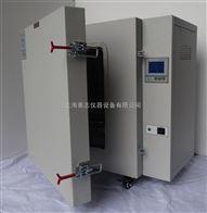 DHG系列500度液晶显示不锈钢内胆带定时高温烘箱