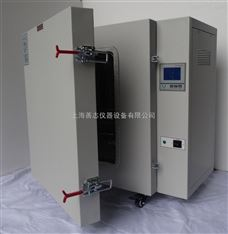超高温烘箱/上海实验室烘箱/高温烘箱价格/高温烤箱