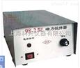 85-2C恒温磁力搅拌器