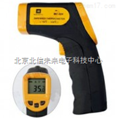 HG04- HC-330手持式非接触红外测温仪