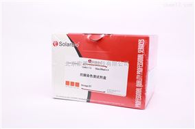 抗酸染色剂(试剂盒)