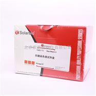SR2110Realtime PCR  荧光定量试剂盒(Taqman)
