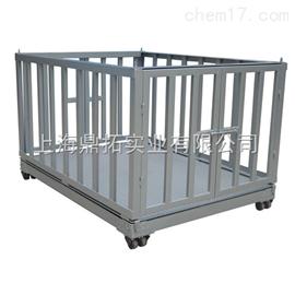 SCS固定式蓄牧秤,带围栏的电子动物秤价格