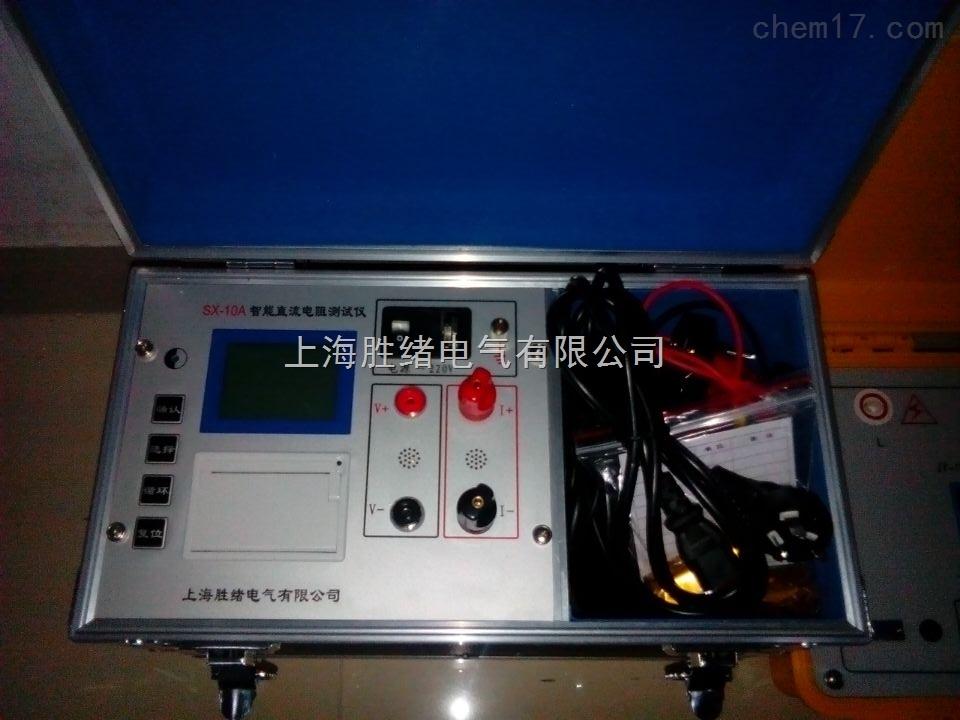 上海ZZ-10A直流电阻测试仪厂家