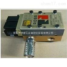 厂家直销美国ROSS电磁阀