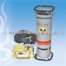 THX-2705BP型射線探傷儀廠家