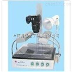 紫外透射反射仪