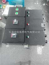 BXM8050-10防爆防腐配电箱价格防爆防腐箱带变压器
