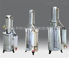不锈钢电热蒸馏水器(3.4L~24.8)缺水报警,断电