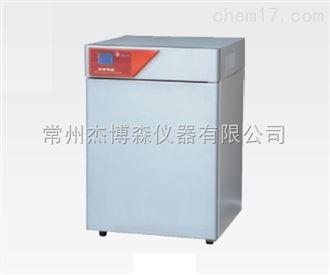 BG-270智能隔水培养箱