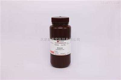 乙酰水杨酸/阿司匹林 原料药、中间体
