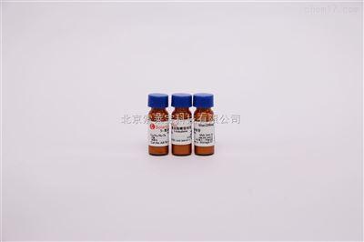 5-氮杂胞嘧啶核苷/阿扎胞苷 碱基、核酸