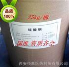 药用级糖精钠 资质齐全 有批件 现货供应