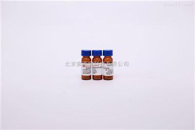 赫斯特荧光染料33258(染色剂)