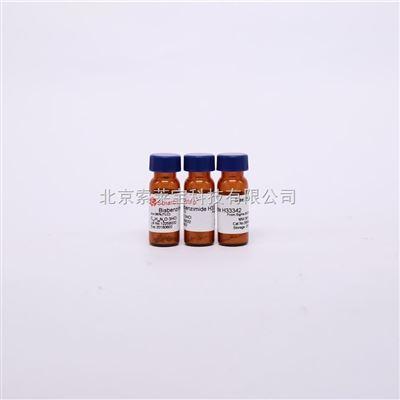 赫斯特荧光染料33342(染色剂)