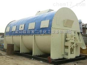 二手管束干燥机设备  低价销售
