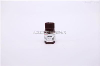 酶、辅酶 9001-05-2 过氧化氢酶(牛肝)