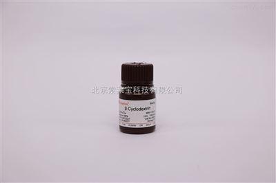 7585-39-9 β-环糊精 碳水化合物