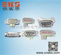 BHCBHC防爆穿线盒铸铝铸钢防爆穿线盒价格厂家批发