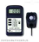 LX-103台湾路昌LX-103 照度計