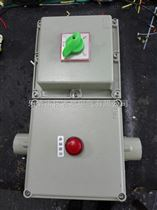 防爆断路器BLK52-25/3P 左进右出防爆空气开关 BDZ52-32A/380V