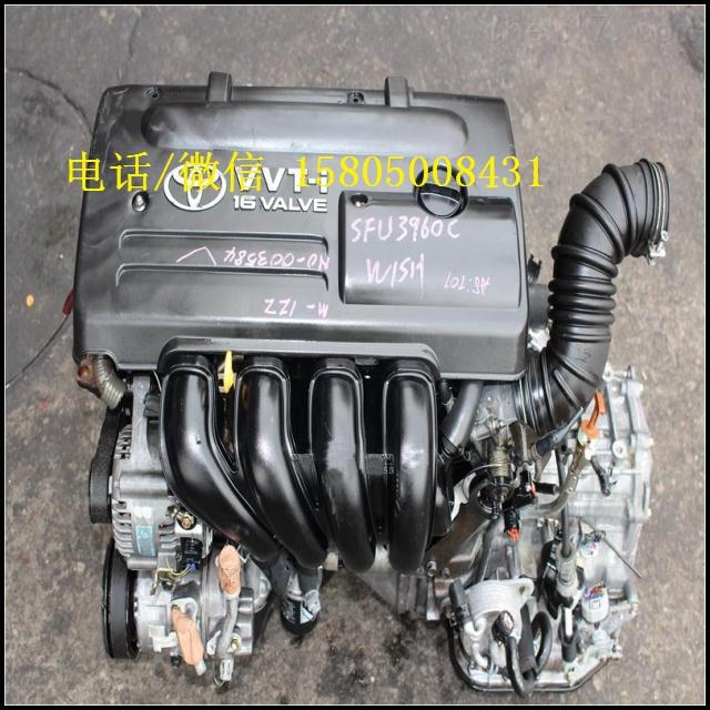 丰田卡罗拉花冠威姿雷凌雅力士逸致 1.6 1.8 1zz 1zr 2zr 发动机