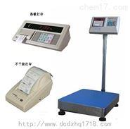 耀华75公斤不干胶仪表不干胶打印电子秤报价(厂家直销)
