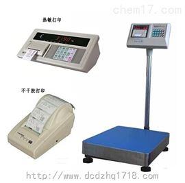XK3190-PPW耀华300公斤不干胶打印仪表,不干胶打印电子秤报价(批发价)