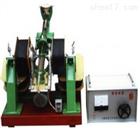 XCGS-50型磁选管(戴维斯分析管)/品牌磁选管/现货