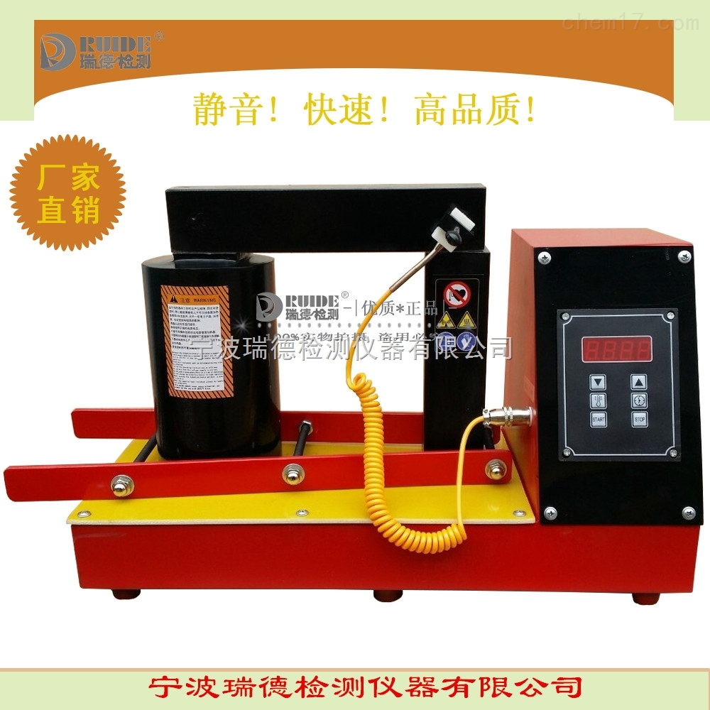 AD-60瑞德AD-60軸承加熱器 節能環保 靜音型 自動消磁 重慶 哈爾濱 內蒙新疆 廠家現貨