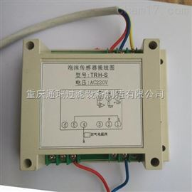 LZH-2重庆液位控制器LZH-2
