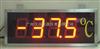 DP/CS-L-1-4.0*04-0-XST大屏显示器