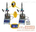 针入度仪|电脑沥青针入度仪|现货批发沥青针入度仪