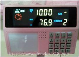 WS-RTG-1G康娃WS-RTG-1G型嬰幼兒智能體檢儀精密模鑄工藝,嬰兒體檢秤