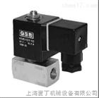 GSR二位三通直动式电磁阀