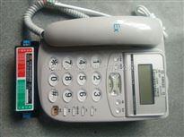 防爆电话机BHH BHE 户内电话防爆 HZSA-1 不配耦合器