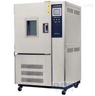 AP-GD实验温箱